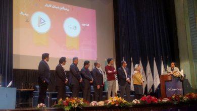 کارزار ، ناجی جشنواره وب و موبایل