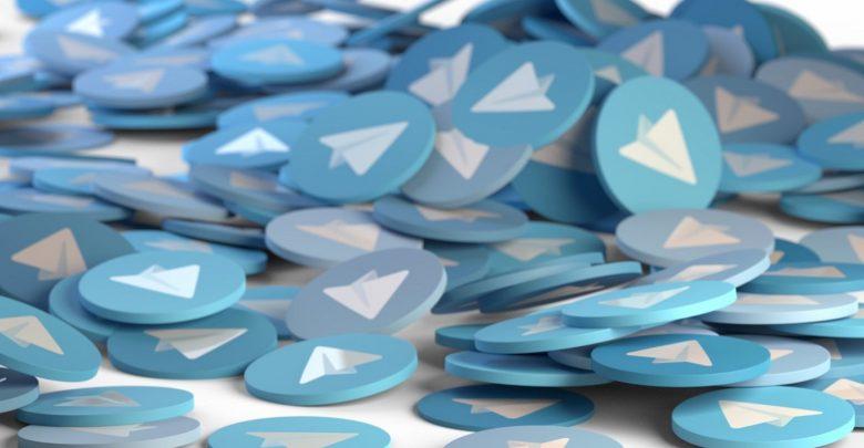 کسبوکار تلگرام از ارزهای دیجیتالی
