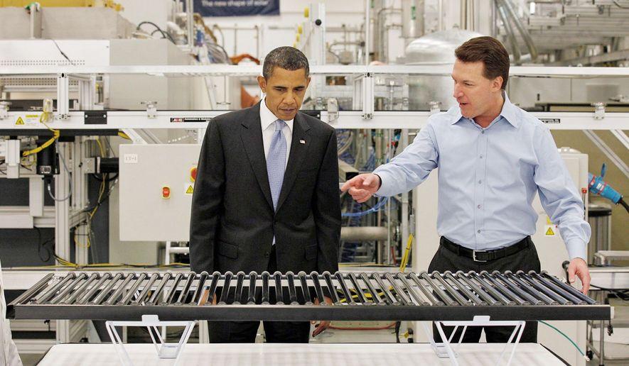 اوباما و شرکت سولیندرا