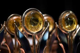 رویداد جایزهی بزرگ شیخبهایی