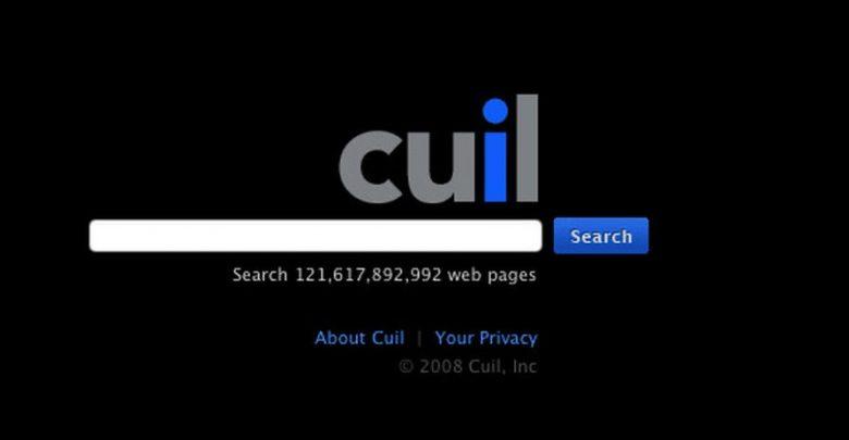Photo of موتور جستجوی کویل و پایان تلخ رویای رقابت با گوگل