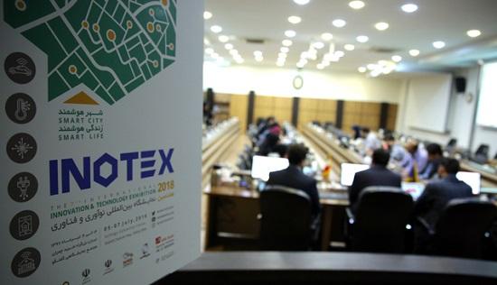 اعطای تسهیلات جدید برای شرکتهای حاضر در نمایشگاه اینوتکس 2018