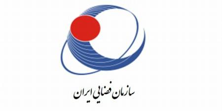 حمایت سازمان فضایی ایران از ایدههای برتر در حوزهی کسبوکارهای فضاپایه
