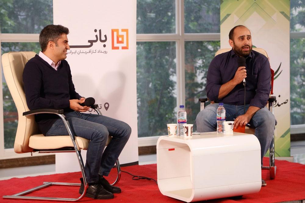 رضا اربابیان مدیرعامل شیپور در رویداد بانی