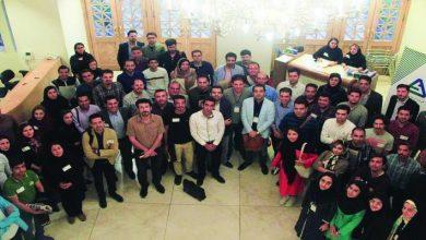 نوزدهمین رویداد کارآفرینی استارتآپ گرایند اصفهان