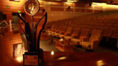 سیودومین جشنوارهی بینالمللی خوارزمی برگزار میشود