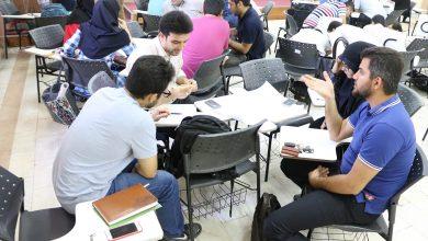 مدرسهی تابستانهی کسبوکار در دانشگاه خواجه نصیر