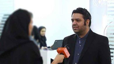 معاون عملیات و نظارت بازار فرابورس ایران