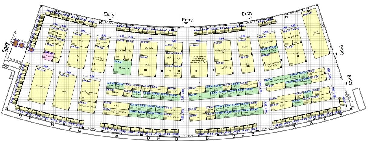سالن 8 و 9 نمایشگاه الکامپ