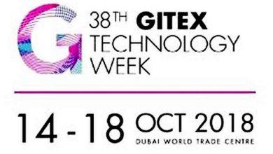 فراخوان شرکت در نمایشگاه بینالمللی GITEX ۲۰۱۸