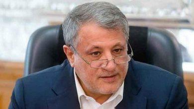 مخالفت رئیس شورای شهر تهران با برگزاری نمایشگاه الکامپ
