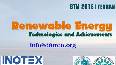 نشست تجاری و انتقال فناوری انرژیهای تجدیدپذیر برگزار میشود