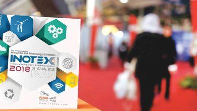 گزارشی از مهمترین برنامهها و بخشهای نمایشگاه اینوتکس ۲۰۱۸