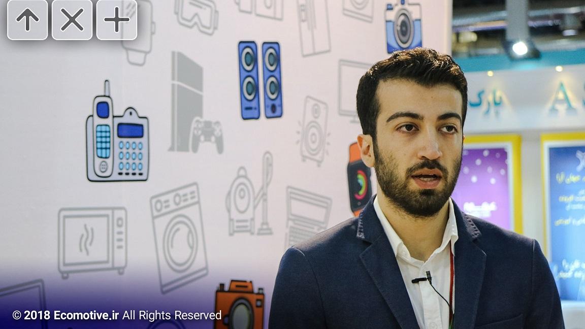 ایران رنتر در نمایشگاه الکامپ
