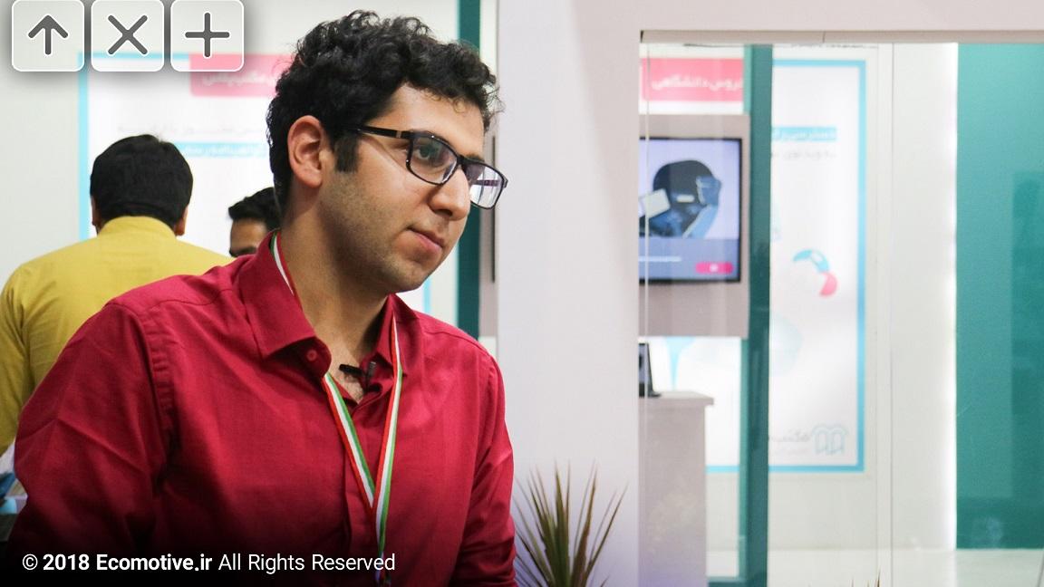 ستاک شریف در نمایشگاه الکامپ