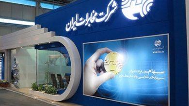 حمایت مالی دانشگاه تهران و شرکت مخابرات از استارتاپ های حوزه فناوری