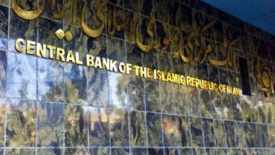 بانک مرکزی ضوابط ارزهای رمزنگار و ایجاد رمزارز ملی را پیگیری کند