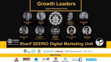 رویداد دیجیتال مارکتینگ دانشگاه شریف رهبران رشد