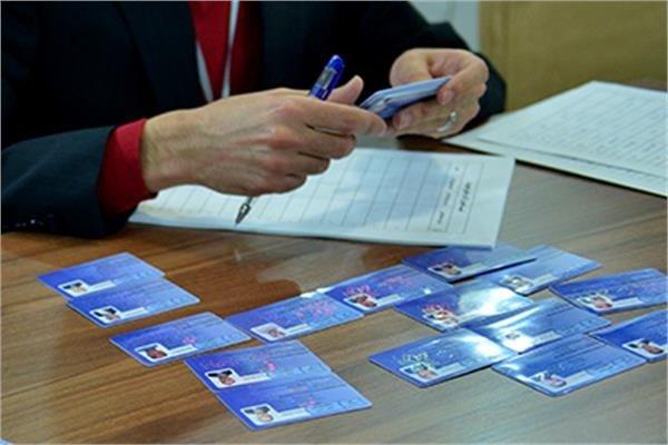 پوشش 50 درصدی هزینه صدور کارت بازرگانی شرکت ها از سوی صندوق شکوفایی