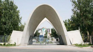Photo of افتتاح مراکز نوآوری دانشگاه علم و صنعت تا پایان سال