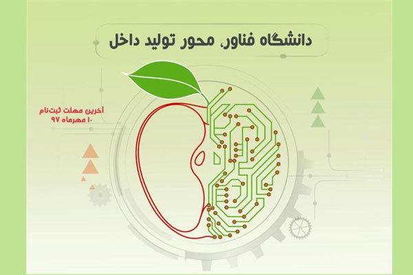 ایده های برتر فن بازار ملی سلامت گرنت کسب و کار می گیرند