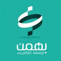 معرفی شرکت سرمایه گذاری خطر پذیر بهمن