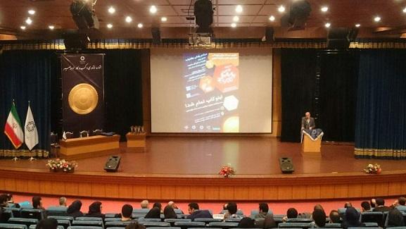 آغاز جشنواره اینوکاپ در دانشگاه خواجه نصیر