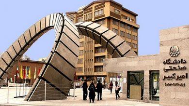 برگزاری ایده پردازی دانش آموزی در دانشگاه امیرکبیر