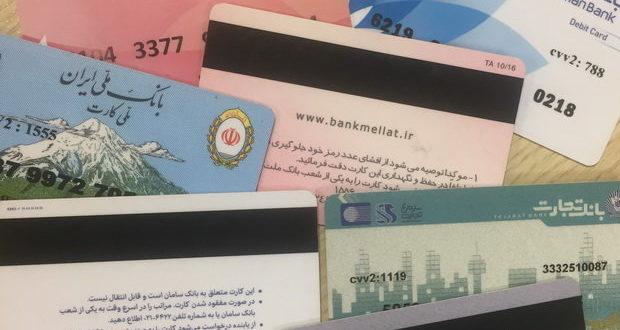 رمزهای یکبار مصرف کارت های بانکی بهزودی به کمک مردم میآید