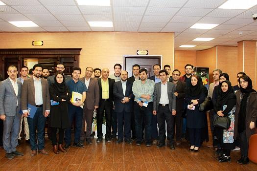 رویداد سرمایه گذاری بوشهر