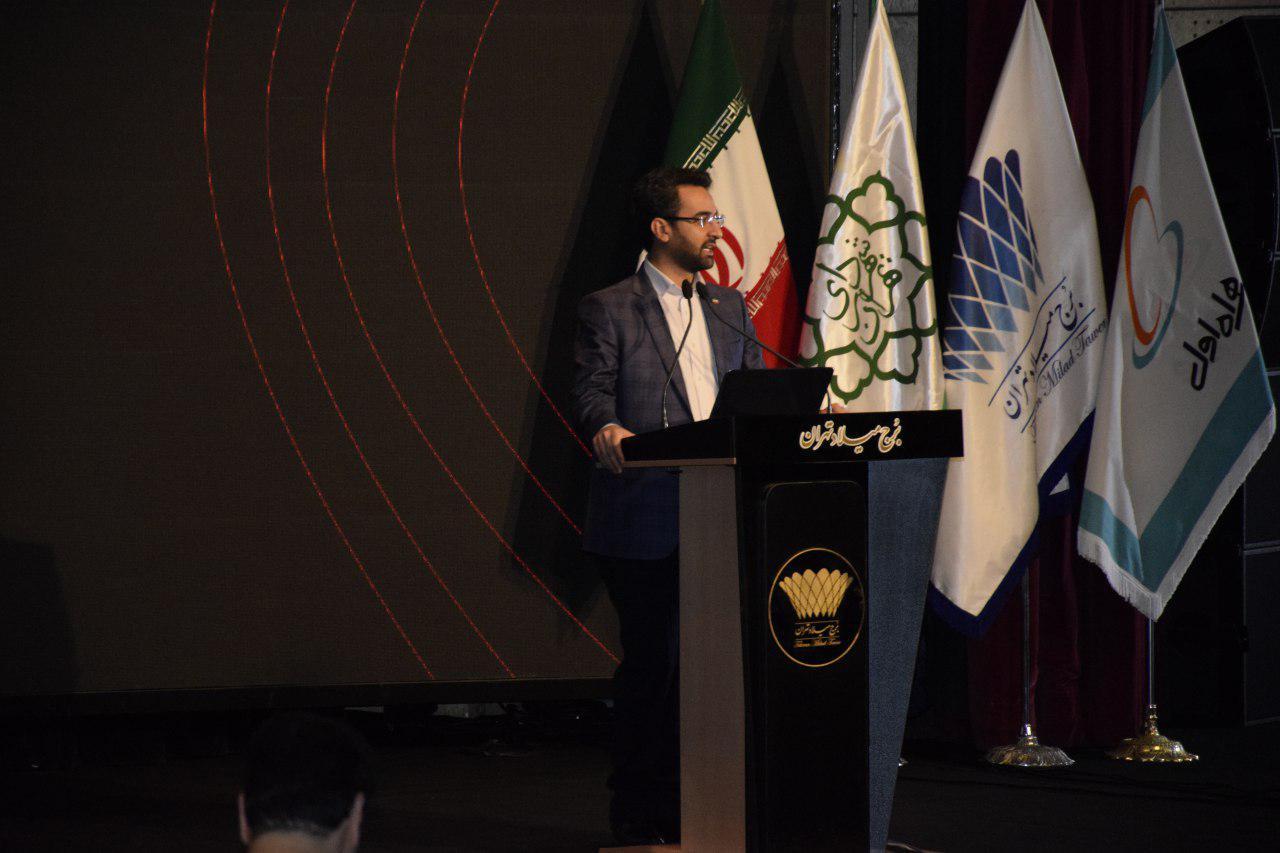 محمدجواد آذری جهرمی وزیر ارتباطات و فناوری اطلاعات در مراسم یلدای کارآفرینی
