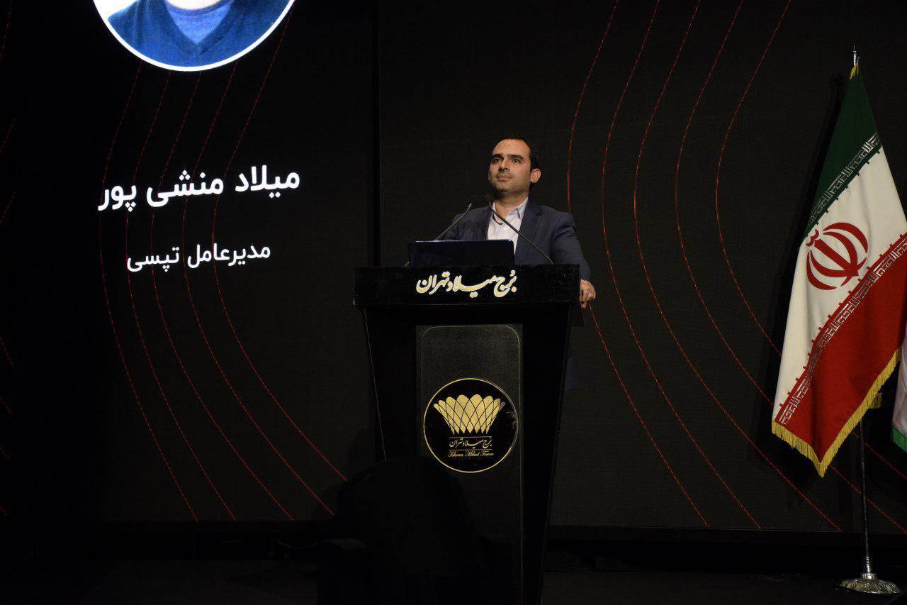 میلاد منشیپور بنیانگذار تپ سی در یلدای کارآفرینی
