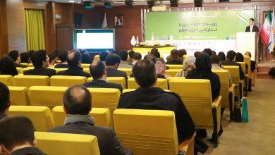 نخستین استارتاپ ویکند تخصصی انرژی ایران برگزار شد
