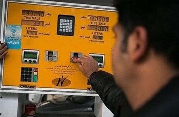 هزار کارت بانکی به کارت سوخت تبدیل شد