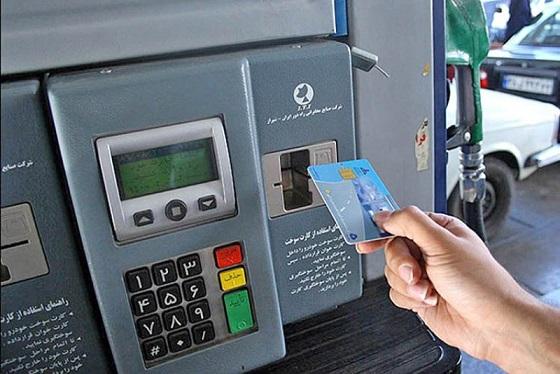 کارت های بانکی به نظام مدیریت مصرف سوخت متصل شدند