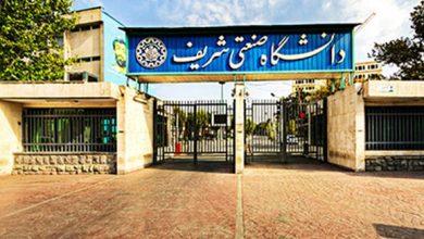 آمادگی دانشگاه شریف برای همکاری با صنعت بانکداری در حوزه فینتک