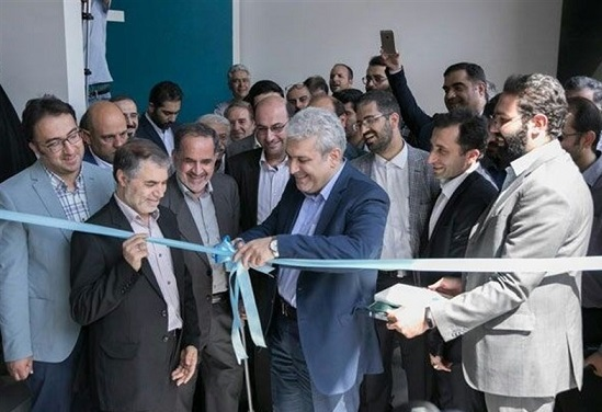 افتتاح پارک فناوری سلامت