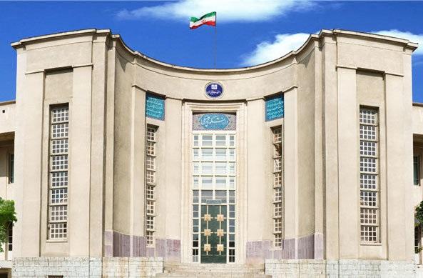 ایجاد پارک علم و فناوری دانشگاه علوم پزشکی تهران کلید خورد