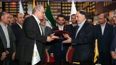 ایرانسل و شهرداری مشهد تفاهم نامه همکاری امضا کردند