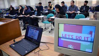 Photo of حمایت دانشگاه علم و صنعت از استارتاپ ها و شرکتهای دانش بنیان