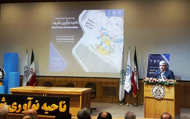 معاون علمی و فناوری رئیسجمهوری از ناحیه نوآوری شریف بازدید کرد