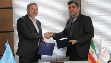 پارک فناوری پردیس و یونیسف تفاهمنامه همکاری امضا کردند