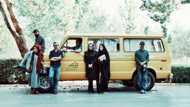باسلام بازارگاهی برای فروش محصولات ایرانی