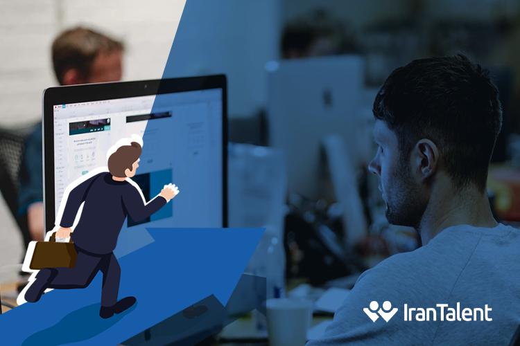 نابترین استعدادهای ایرانی را در طرح ویژه ایران تلنت برای استارتاپها پیدا کنید
