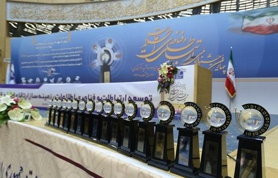 اعلام فراخوان ثبت نام در هشتمین دوره جشنواره فاوا