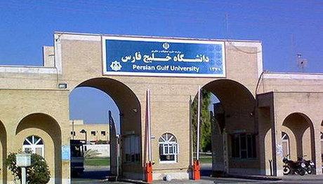 ایجاد اولین دانشکده کسب و کار کشور و برج فناوری در دانشگاه خلیجفارس تصویب شد.