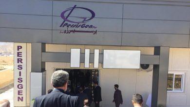 راه اندازی مرکز شتاب دهنده پرسیس ژن در شیراز