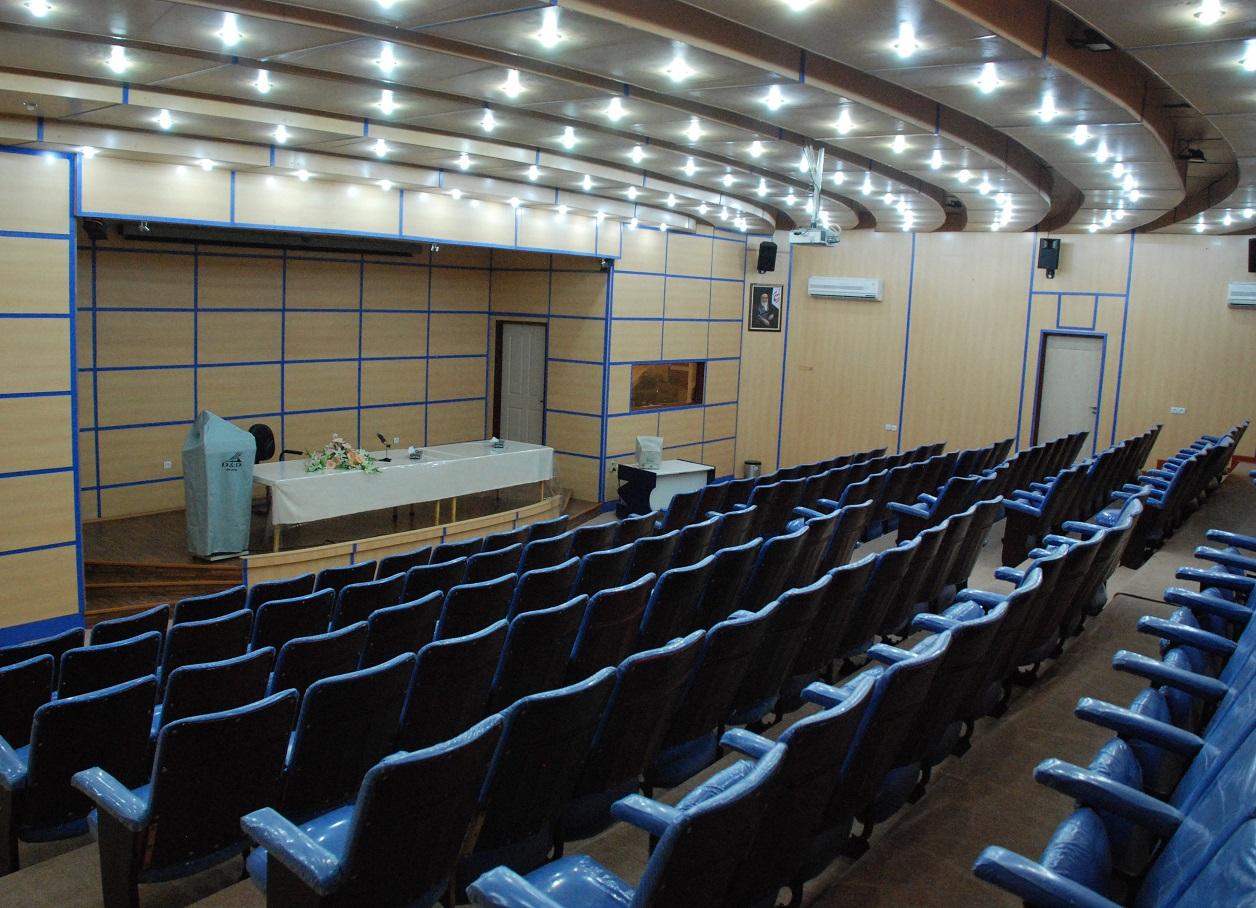 سالن اجتماعات مرکز آموزش عالی امام خمینی (ره)