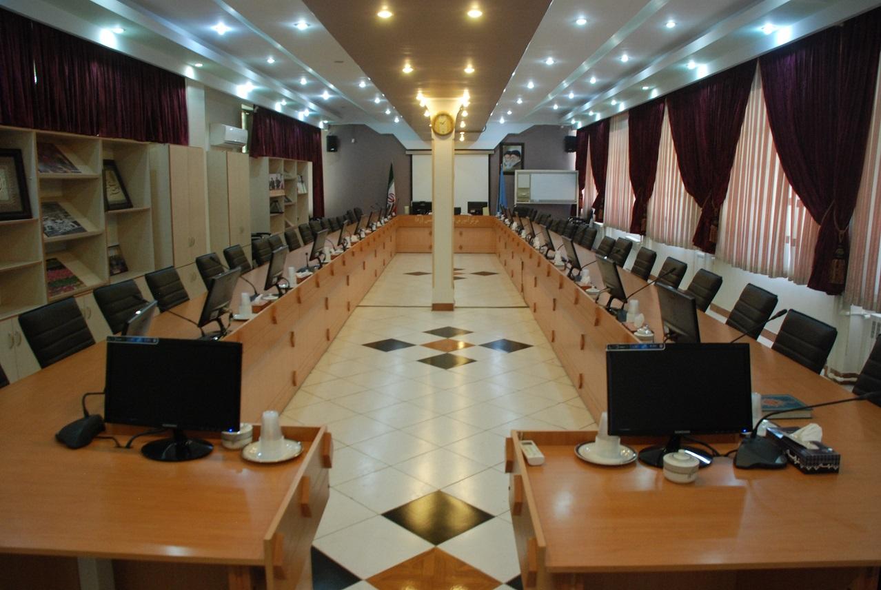 سالن جلسات مرکز آموزش عالی امام خمینی (ره)
