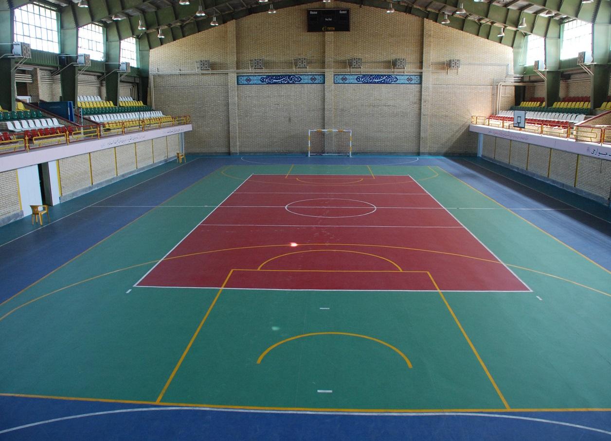 سالن ورزشی مرکز آموزش عالی امام خمینی (ره)